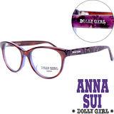 Anna Sui安娜蘇日本Dolly Girl系列潮流古著平光眼鏡 日系復古印花圖騰款‧琥珀紫【DG508-112】