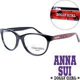 Anna Sui安娜蘇日本Dolly Girl系列潮流古著平光眼鏡 日系復古印花圖騰款‧經典黑【DG508-001】