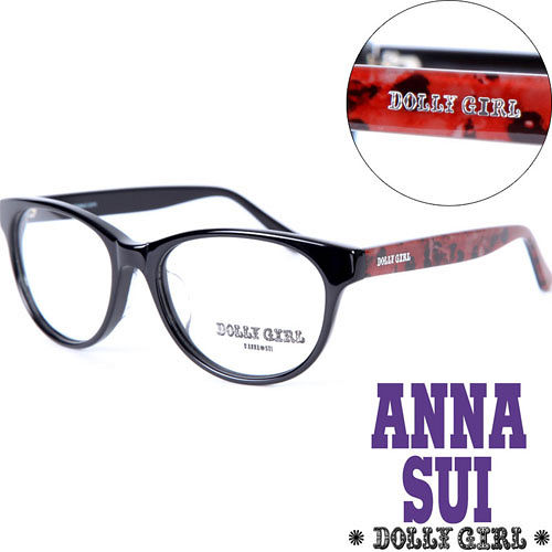 Anna Sui安娜蘇 Dolly Girl系列潮流古著平光眼鏡 日系復古印花圖騰款‧ 黑