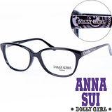 Anna Sui安娜蘇日本Dolly Girl系列潮流平光眼鏡 日系復古印花圖騰款‧經典黑【DG507-001】