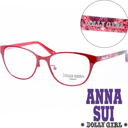 Anna Sui安娜蘇 Dolly Girl系列潮流混合金屬框 繽紛印花圖騰‧熱情紅~DG