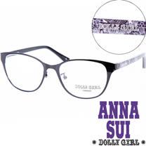 Anna Sui安娜蘇日本Dolly Girl系列潮流混合金屬框 繽紛印花圖騰‧經典黑【DG153-001】