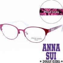 Anna Sui安娜蘇日本Dolly Girl系列潮流混合金屬框 繽紛碎花圖騰‧紫紅色【DG151-201】