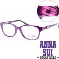 Anna Sui安娜蘇日本Dolly Girl系列潮流平光眼鏡 亮紫彩紅鏤空愛心款‧五色【DG503-712】