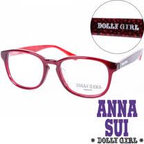 Anna Sui安娜蘇日本Dolly Girl系列潮流平光眼鏡 經典洋娃娃元素時尚魅力紅‧五色【DG504-279】
