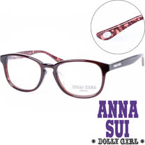 Anna Sui安娜蘇日本Dolly Girl系列潮流平光眼鏡 經典洋娃娃元素琥珀款‧五色【DG504-105】