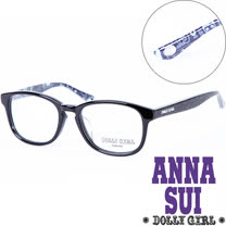 Anna Sui安娜蘇日本Dolly Girl系列潮流平光眼鏡 經典黑框時尚深藍娃娃元素款‧五色【DG504-022】