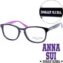 Anna Sui安娜蘇日本Dolly Girl系列潮流平光眼鏡 經典黑框時尚紫紅娃娃元素款‧五色【DG504-001】