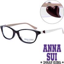 Anna Sui安娜蘇日本Dolly Girl系列潮流平光眼鏡 日系波西米亞甜美少女愛心款‧五色【DG505-173】