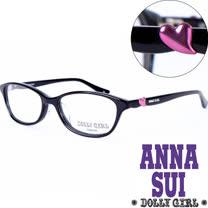 Anna Sui安娜蘇日本Dolly Girl系列潮流平光眼鏡 日系黑框甜美少女愛心款‧五色【DG505-001】
