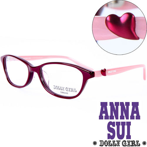 Anna Sui安娜蘇 Dolly Girl系列潮流平光眼鏡 甜美紅心女孩款‧五色~DG5