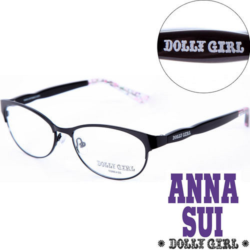 Anna Sui安娜蘇 Dolly Girl系列潮流金屬眼鏡框 繽紛碎花氣質黑‧四色~DG