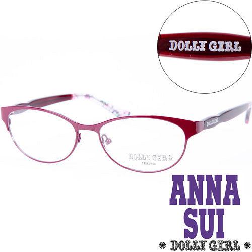 Anna Sui安娜蘇 Dolly Girl系列復古金屬混合框 繽紛碎花紫紅款‧四色~DG