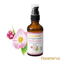 【Florame法恩】有機玫瑰果油50ml