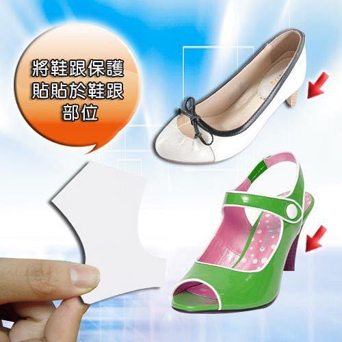 ~PS Mall~高跟鞋保護貼 保護鞋跟不受傷 鞋跟保護膜_ 5組10雙  S91