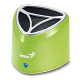 Genius SP-i175 享樂主義-迷你攜帶型音樂喇叭(綠色)