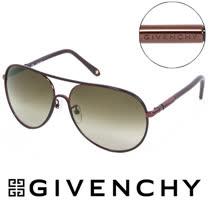 GIVENCHY 法國魅力紀梵希都會玩酷飛行員復古太陽眼鏡(棕) GISGV4270K01