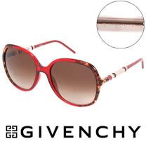 GIVENCHY 法國魅力紀梵希都會玩酷經典造型太陽眼鏡(紅) GISGV82107UC