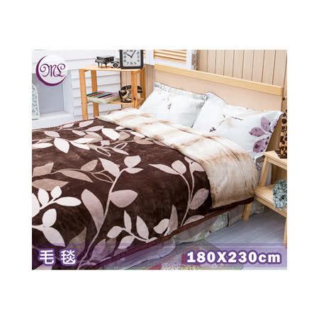 【名流寢飾家居館】低調奢華風.高密度超柔毛毯被.180*230cm.3KG.日本設計企劃
