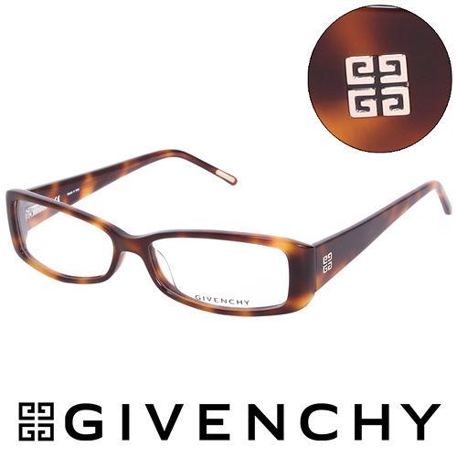 GIVENCHY 法國魅力紀梵希 LOGO都會 光學眼鏡 玳瑁  GIVGV74109AJ