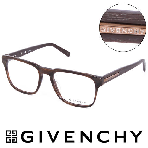 GIVENCHY 法國魅力紀梵希都會玩酷仿木紋潮框平光眼鏡 玳瑁色  GIVGV802G6