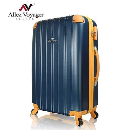 法国奥莉薇阁 28吋行李箱 ABS轻量加大硬壳旅行箱 缤纷彩妆系列