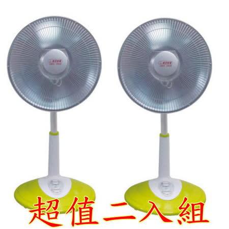 華冠(14吋/定時)鹵素燈桌立式電暖器 CT-1428T 超值二入組