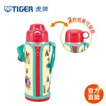 【TIGER虎牌】500cc童用保溫保冷瓶_2用頭(MBP-A050)