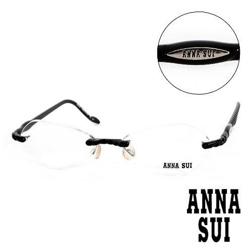 Anna Sui 安娜蘇 螺旋 黑無框眼鏡 黑  AS02401