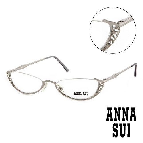Anna Sui 安娜蘇 復古 立體精雕 平光眼鏡 銀  AS02502