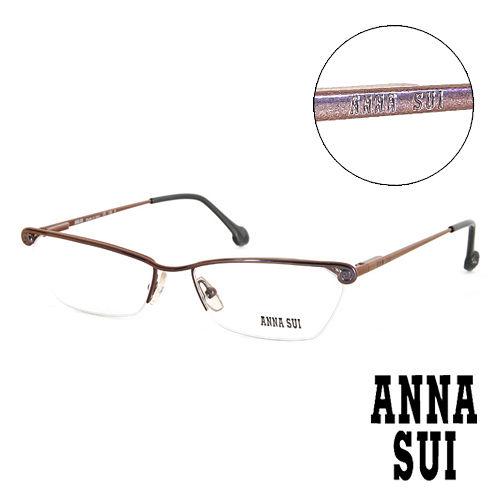 Anna Sui 安娜蘇 珠光立體玫瑰精雕 平光眼鏡 紫  AS02804