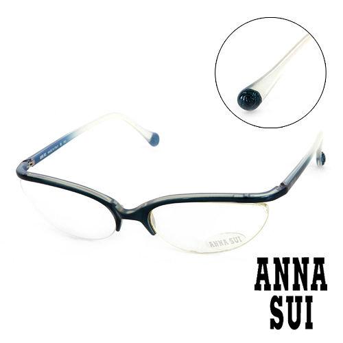 Anna Sui 安娜蘇 魔幻漸層立體精雕 平光眼鏡 藍  AS03304