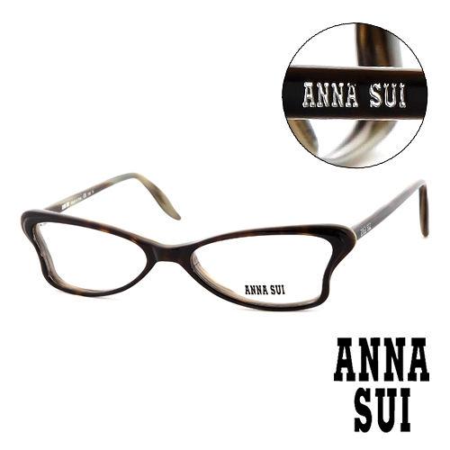 Anna Sui 安娜蘇 魔幻 蝴蝶 平光眼鏡 橄欖綠  AS03604
