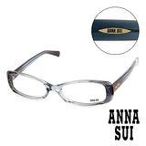 Anna Sui 日本安娜蘇 時尚珠光漸層造型平光眼鏡(藍) AS04903