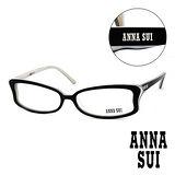 Anna Sui 日本安娜蘇 魔幻時尚蝴蝶造型平光眼鏡(黑) AS10001