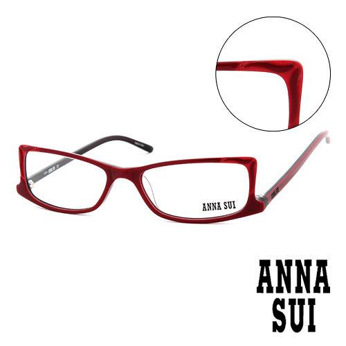 Anna Sui 安娜蘇 魔幻貓耳 平光眼鏡 紅  AS10303