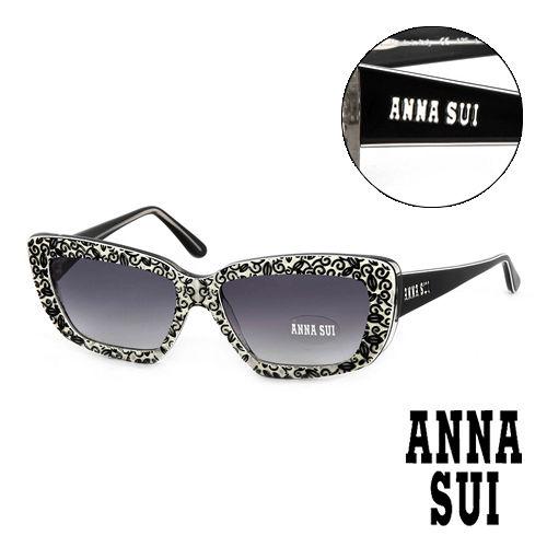 Anna Sui 安娜蘇 魔幻 立體精雕 太陽眼鏡 黑  AS52601