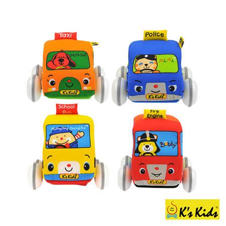 【Ks Kids】趣味迴力車組