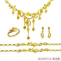 Manstyle「幸福滿滿」黃金套組 (約14.15錢)