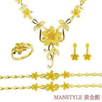 Manstyle「綻放」黃金套組 (約19.66錢)