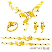 Manstyle「柔情萬千」黃金套組 (約21.10錢)