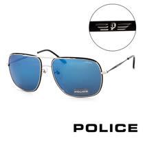POLICE 義大利警察復古時尚經典藍造型太陽眼鏡(銀) POS8638GK07B