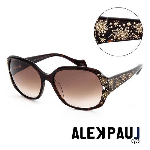 Alek Paul 義大利 板材 版珠寶框 太陽眼鏡 棕  AP500002