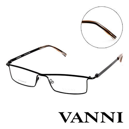 Vanni 復古 款 平光眼鏡 黑  V9541C11