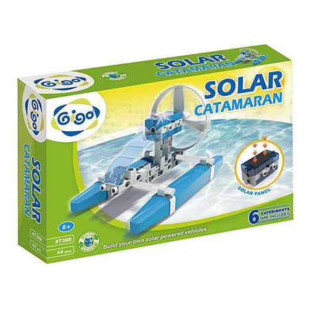 【智高Gigo】太陽能雙體船 (#7398)