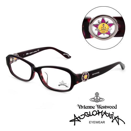 Vivienne Westwood 英國Anglomania英倫龐克光學眼鏡 紫  AN2
