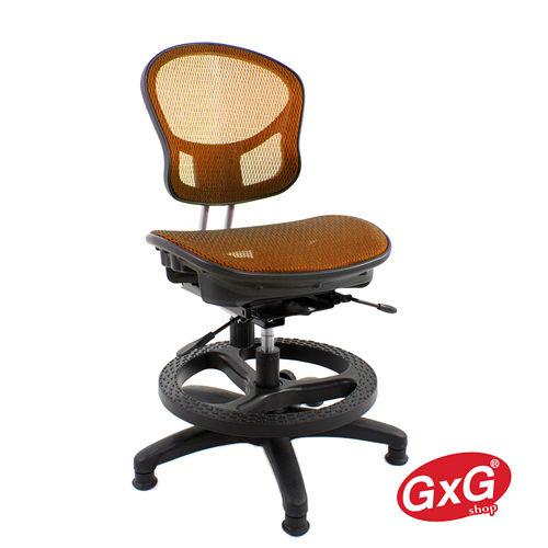 吉加吉 Furniture 透氣全網椅 兒童成長椅 學習椅 夏洛特TW~042 金橘色
