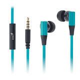 Genius HS-M230 耳道式密閉型噪音隔絕式耳機麥克風-(青色)