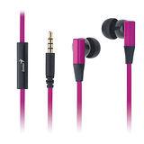 Genius HS-M230 耳道式密閉型噪音隔絕式耳機麥克風-(紫色)