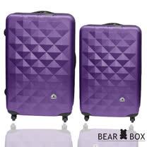 BEAR BOX 晶鑽系列24+20吋ABS霧面行李箱二件組